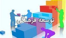 بندرماهشهر به عنوان یک شهر فرهنگی به کشور معرفی میشود