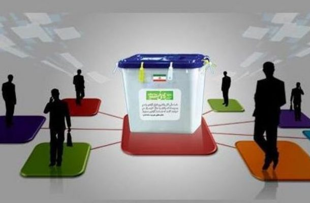 انتخابات استانی و یک حقیقت مغفول مانده/ انتخاب شهرداران و فرمانداران با رای مردم