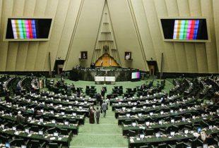 نمایندگان سه استان درباره بحران آب به سران قوا نامه نوشتند