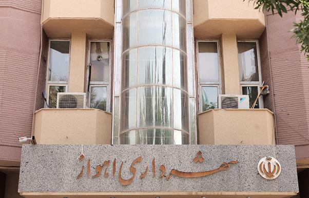 شاعری برای شهرداری اهواز تائید نمی شود/ سابقه اجرایی ندارد؛ تنها سرپرست معاونت فرهنگی بوده اند/ تا جایگزین مشخص نشود استیضاح را امضا نمی کنم
