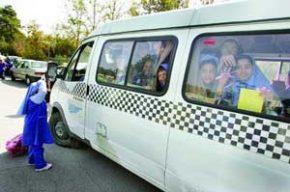 سهمیه بنزین سرویس مدارس | هزینه سرویس مدارس چالش جدید خانوادهها میشود؟