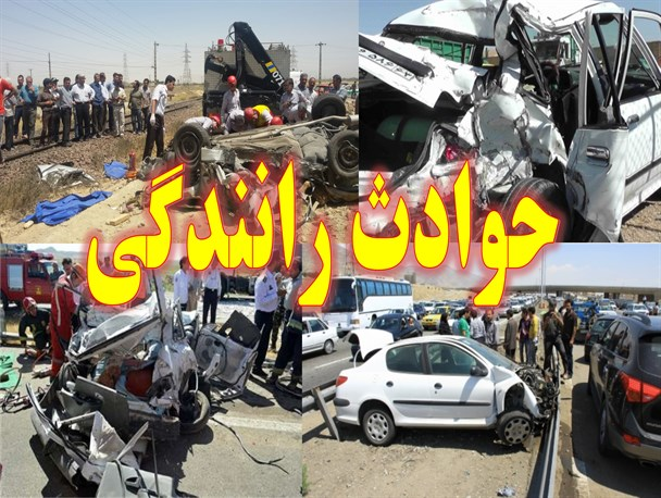 چرا حوادث جادهای برای مسئولانمان عادی شده است؟