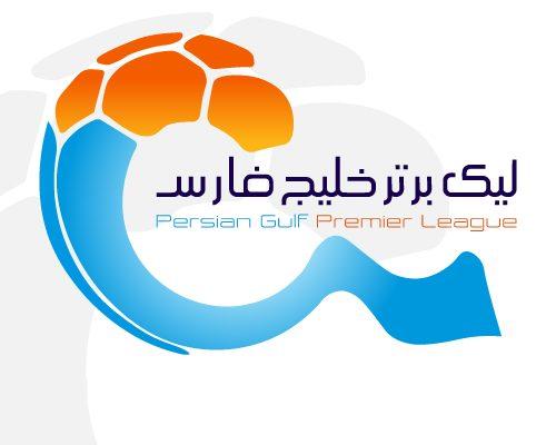 میزبانی ۹ تیم در هفته اول و دوم لیگ برتر در هالهای از ابهام