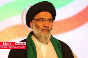 پیش بینی ترسالی طی ماههای آینده در خوزستان