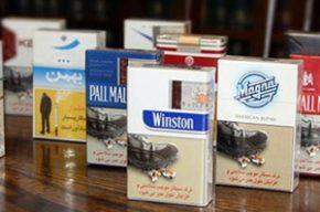 مافیای سیگار ایران | درآمد سالانه ۲۰ هزار میلیارد تومان از دست رفت