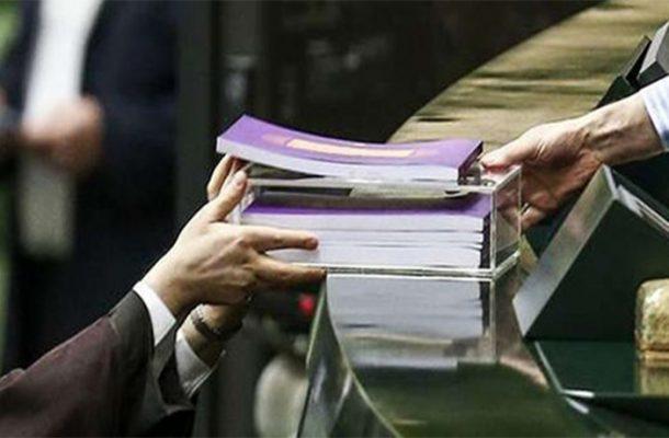 بررسی بودجه ۹۹ | بهای تمام شده تصمیمات در سال ۹۹