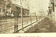روایتی از خانه ماندن تهرانیها به دستور دولت در ۸۰ سال پیش