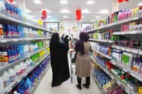 هزینه خانوارهای ایرانی تا ۲۷ درصد بالا رفت