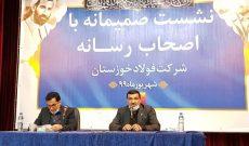 رشد ۳۷۷ درصدی ارزش سهام فولاد خوزستان در بورس