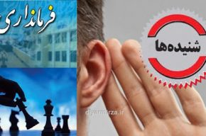 احتمال تغییر در فرمانداران خوزستان تقویت شد؛ دشتکی توصیه پذیر نیست