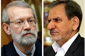 فارس: لاریجانی و جهانگیری رد صلاحیت شدند