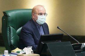 دولت سریعا لایحه ساماندهی رمزارزها را به مجلس ارایه کند