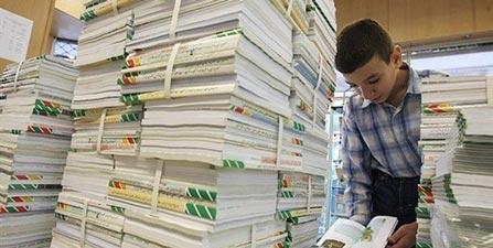 کتب درسی تنها در مدارس توزیع میشود